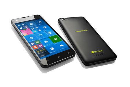 マウスコンピューター Windows 10 Mobile対応スマートフォン「MADOSMA Q501A-BK」