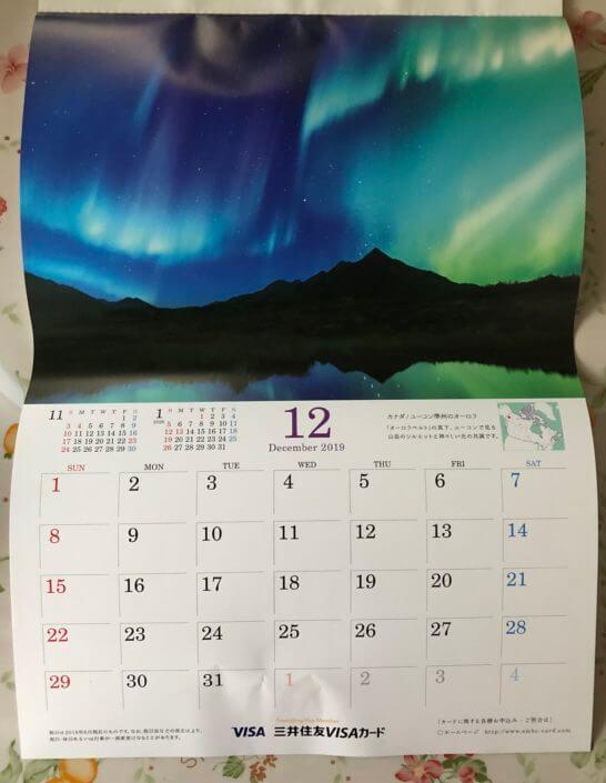 三井住友VISAカード特製カレンダー2019の12月