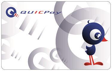 QUICPayカード