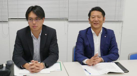 SMBC日興証券の鈴木課長、山口さん