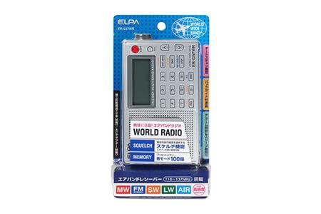 ELPAのワールドラジオ