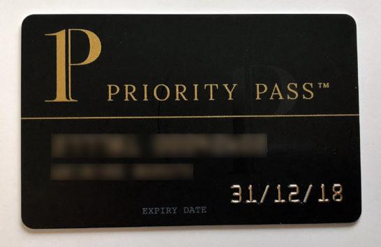 プライオリティパスのカード