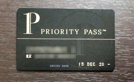 ラグジュアリーカードのプライオリティパス