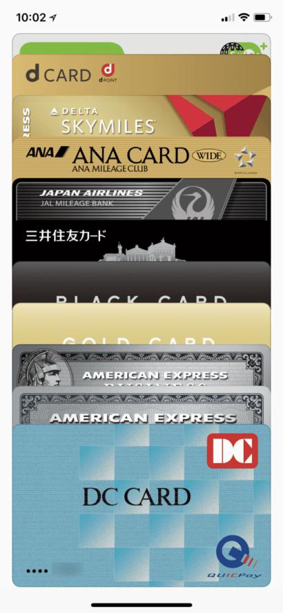DCカード Jizileを登録したApple Pay
