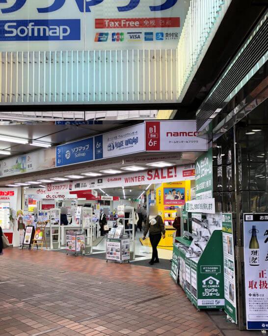 ビックカメラ名古屋駅前店の入り口
