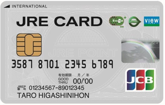 JRE CARD(JCB)