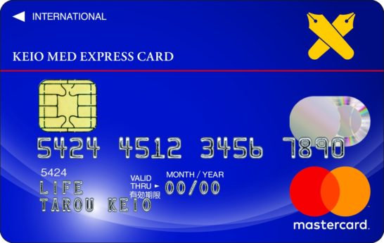 KEIO MED EXPRESS CARD