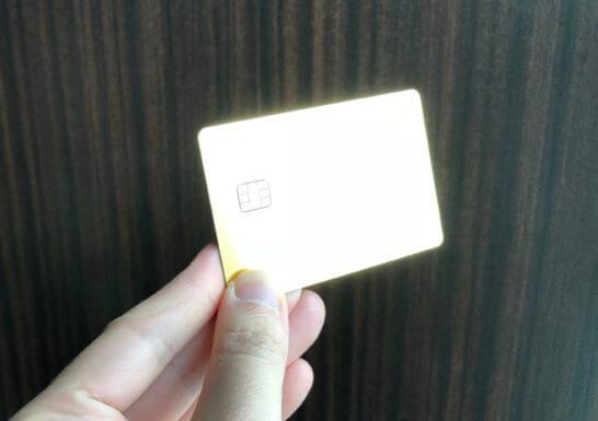 光り輝くラグジュアリーカード(ゴールドカード)