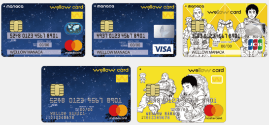 wellow card manacaとwellow card
