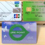 ビューサンクスポイントが貯まるビューカード2枚とJRE POINTカード