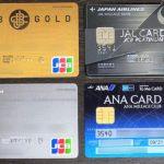 4枚のJCBカード