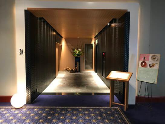 ウェスティンホテル東京の日本料理 舞