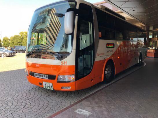 ウェスティンホテル東京発のリムジンバス