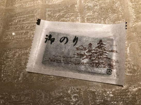 ウェスティンホテル東京のザ・テラスの焼海苔