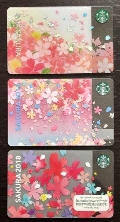 3種類の桜柄のスターバックスカード