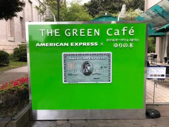 東京国立博物館のThe Green Cafe (2)