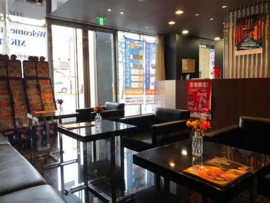 京都駅前のMKタクシー乗り場の待合室