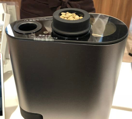 The Roastの生豆が焙煎機に入ったところ