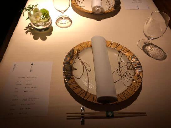 翠嵐 ラグジュアリーコレクションホテル 京都のレストラン「京 翠嵐」のテーブル