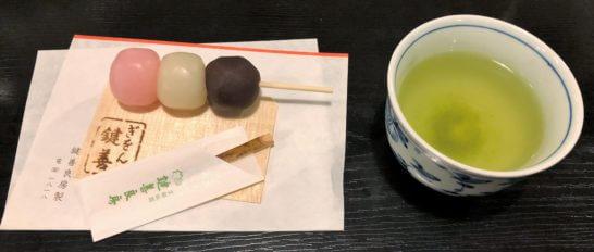 和菓子「花見団子」、煎茶舞妓の茶本舗「京昔」