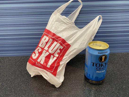 BLUE SKYで購入したビール