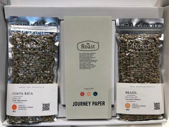 The Roastの生豆