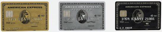 アメックスのゴールドカード、プラチナカード、センチュリオンカード