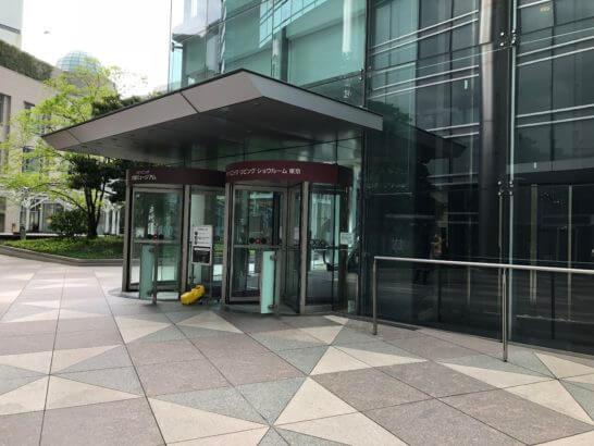 パナソニック リビング ショウルーム 東京の入り口