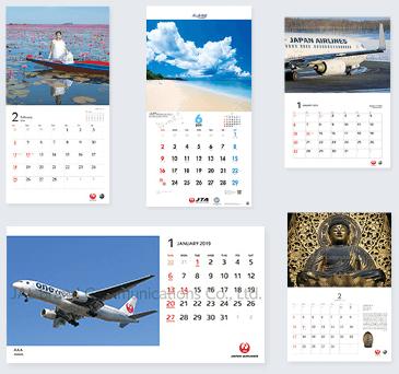 JALカードのカレンダー