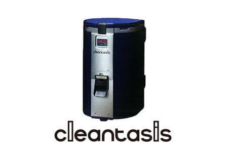 屋外設置型生ごみ処理機「cleantasis」