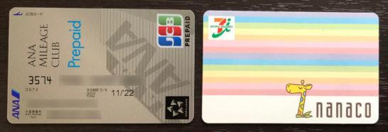 ANA JCBプリペイドカードとnanaco