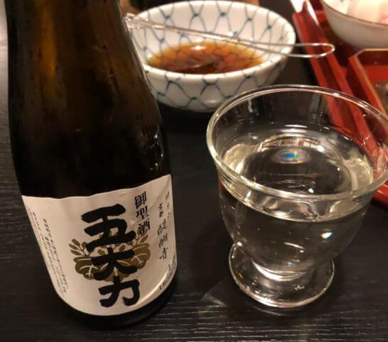 アメックス会員限定の醐山料理「花見膳」 の日本酒