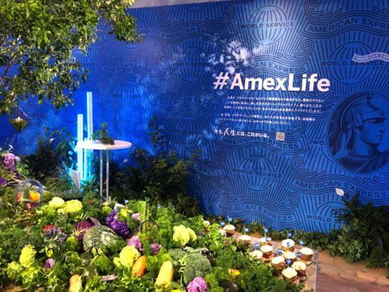 #AmexLifeの会場 1F