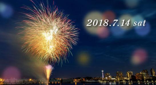 アメックスのSummer Festival 2018 at 横浜大さん橋