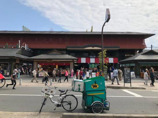 京都嵐山のクロネコヤマト配達員の自転車