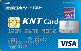 KNTカード