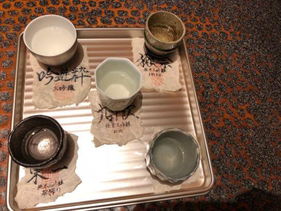 箱根吟遊の日本酒利き酒セット