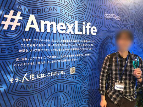 #AmexLifeのコンセプト文字とまつのすけ