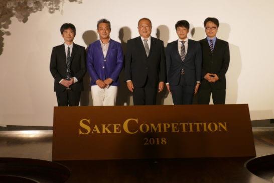 SAKE COMPETITION 2018 純米吟醸部門受賞者