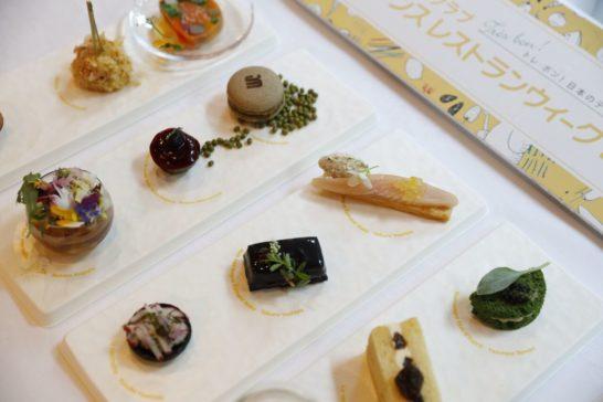 ダイナースクラブ フランスレストランウィークのフィンガーフードのアップ (1)