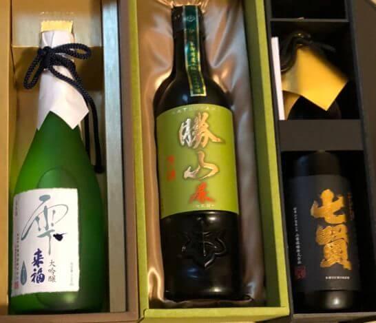 高級な日本酒