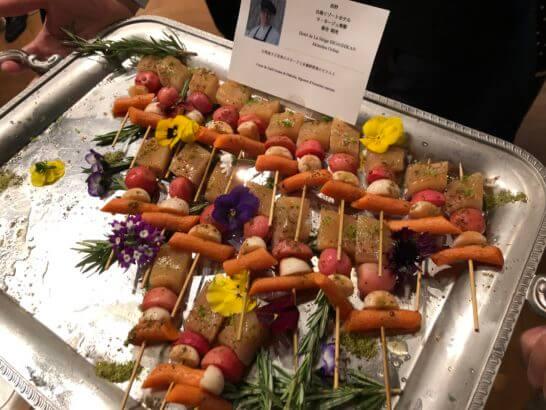 ダイナースクラブ フランスレストランウィーク 2019の試食 (5)