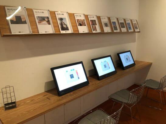 東京国立近代美術館の情報コーナー (2)