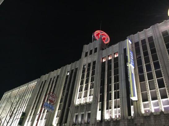 新宿伊勢丹