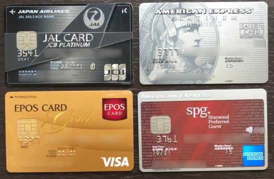 還元 クレジット 率 カード