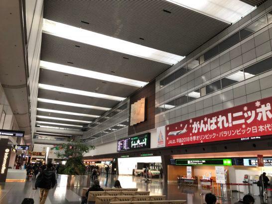 羽田空港国内線ターミナル