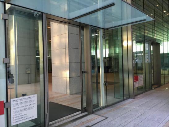 auカブコム証券のオフィスがあるビル