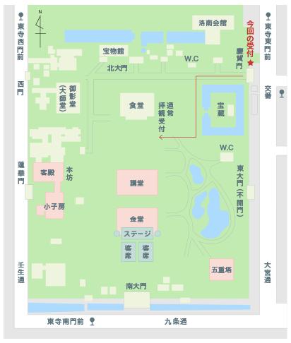 東寺の案内図