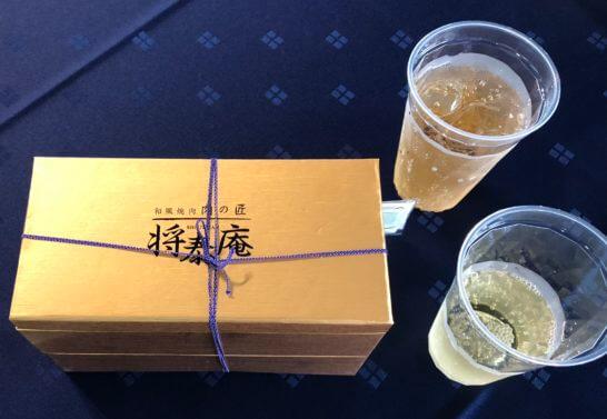 将泰庵のお弁当のパッケージ