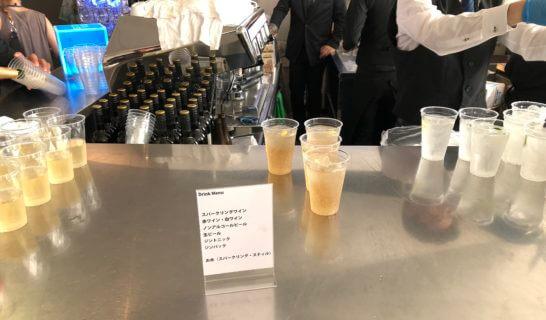 アメックスの横浜花火大会のバーカウンター